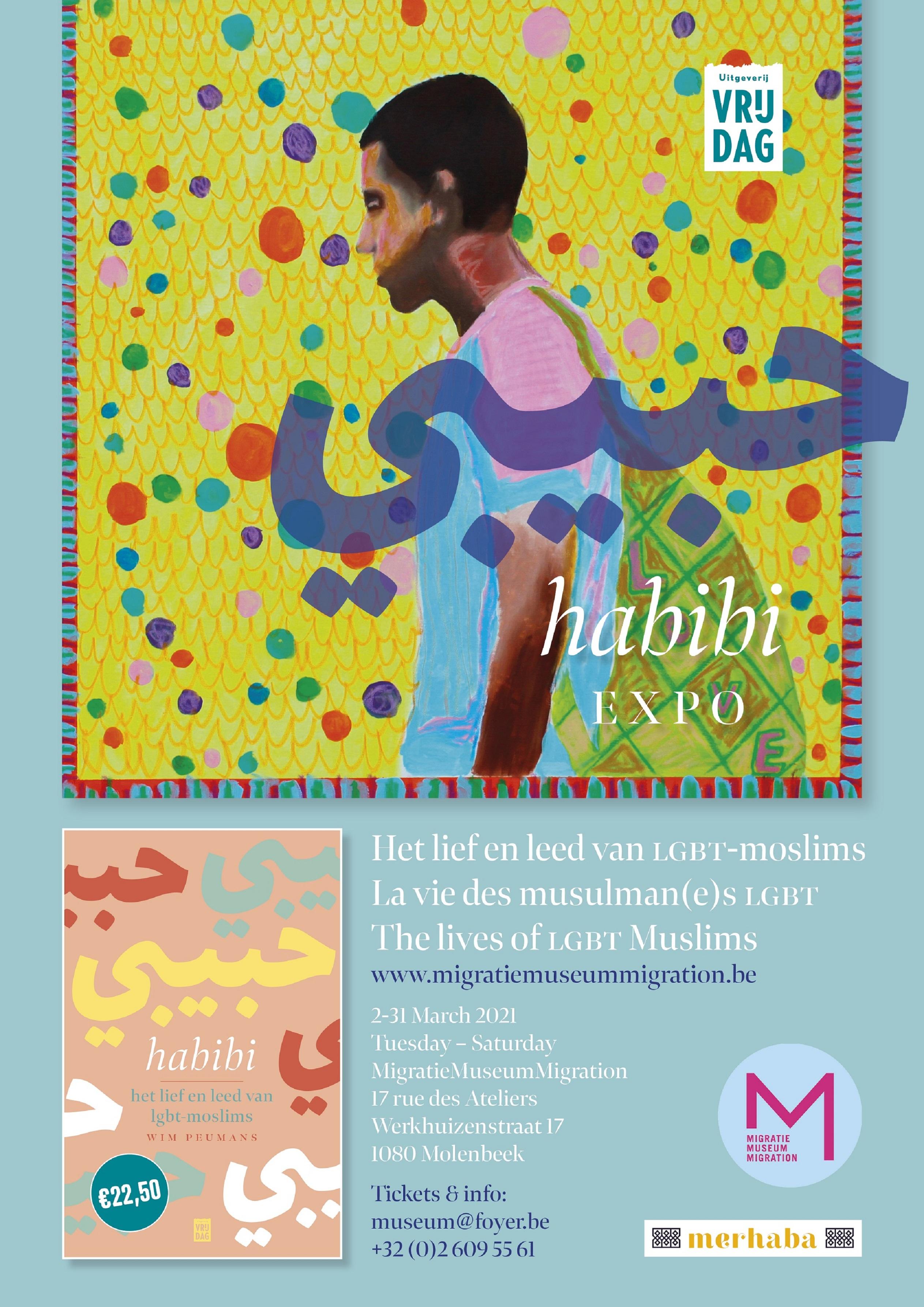 habibi-poster-a3-press.jpg